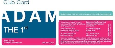 Free men membership com AFA Membership